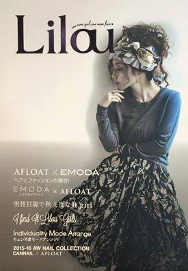 Lilou(リル)